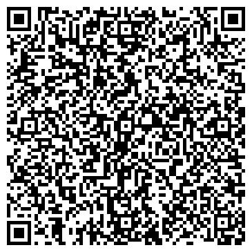 QR-код с контактной информацией организации Фирма Одил, ТОО