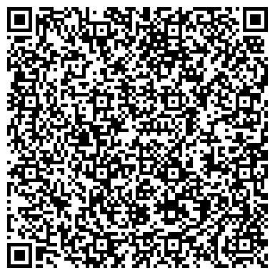 QR-код с контактной информацией организации ООО УПРАВЛЕНИЕ ЖИЛИЩНО-КОММУНАЛЬНОГО ХОЗЯЙСТВА И СТРОИТЕЛЬСТВА