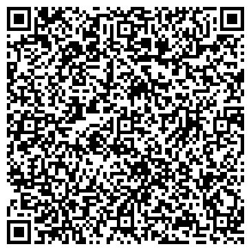 QR-код с контактной информацией организации Мичуринец-А, ТОО