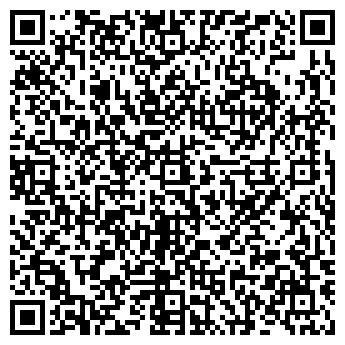 QR-код с контактной информацией организации Тас-дала, ТОО