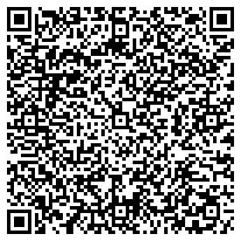 QR-код с контактной информацией организации Ай-рай, ТОО
