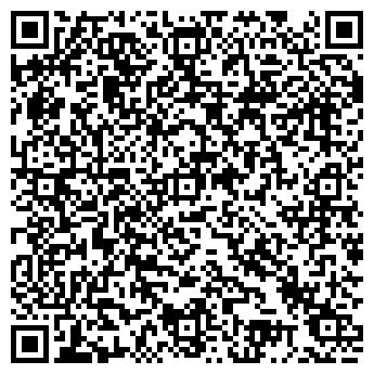 QR-код с контактной информацией организации Калимантан, ТОО