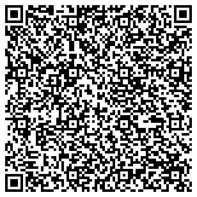 QR-код с контактной информацией организации Асфальтовый завод АБЗ плюс,ТОО