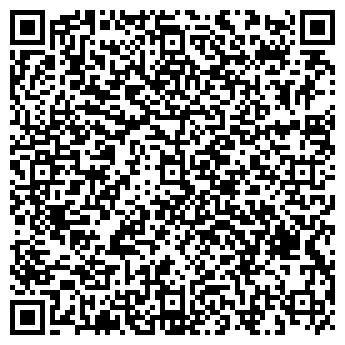 QR-код с контактной информацией организации Скайкорп Трейд, ТОО