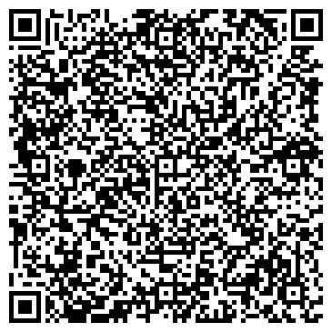 QR-код с контактной информацией организации Техносталь, ТОО