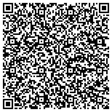 QR-код с контактной информацией организации Asia-Plast Group (Азиа-Пласт Груп), ТОО
