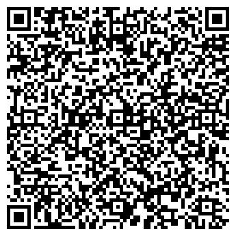 QR-код с контактной информацией организации СтройТЭК, ТОО