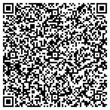QR-код с контактной информацией организации Arlanda-G (Арланда-Джи), ТОО
