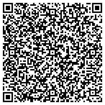 QR-код с контактной информацией организации Акжар-Инвест, ТОО