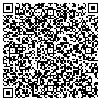 QR-код с контактной информацией организации Киял, ИП