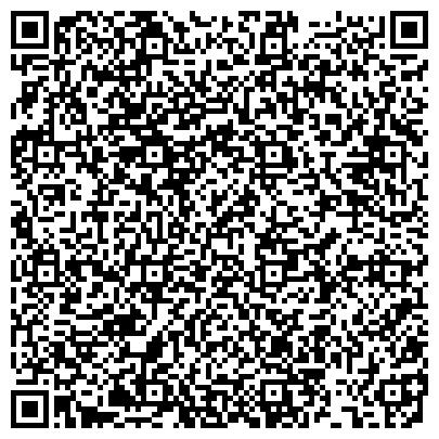 QR-код с контактной информацией организации Былғары kz (Былгары кз), ТОО