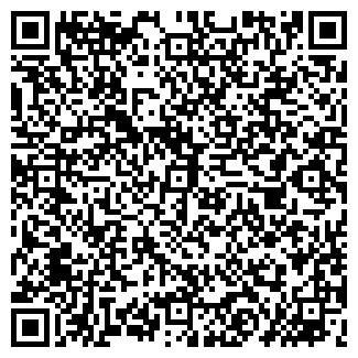 QR-код с контактной информацией организации Ирком, ТОО