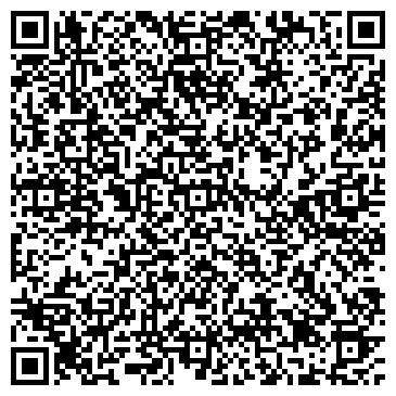 QR-код с контактной информацией организации ТалгарСтройИнвест,ТОО