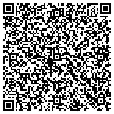 QR-код с контактной информацией организации Айсенова А.С, ИП