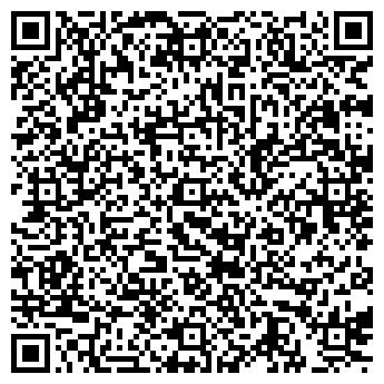 QR-код с контактной информацией организации Темир Трэйд - НС,ТОО