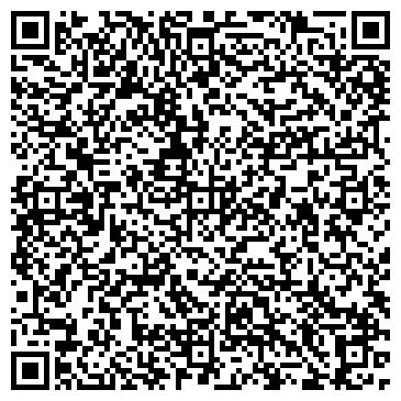 QR-код с контактной информацией организации Reliable(Релейбл), ТОО