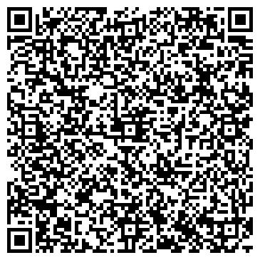 QR-код с контактной информацией организации Hardstone (Хардстоун), ТОО