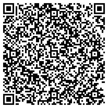 QR-код с контактной информацией организации Entorage, ТОО