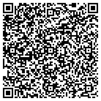QR-код с контактной информацией организации Алтынбайтерек, ТОО