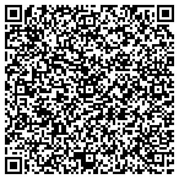 QR-код с контактной информацией организации Казахстан изоляция, ТОО
