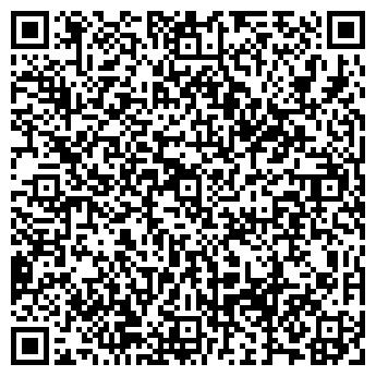 QR-код с контактной информацией организации РН Битум Азия, ТОО