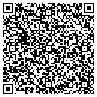 QR-код с контактной информацией организации Басов А.А., ИП
