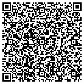 QR-код с контактной информацией организации Женис, ТОО