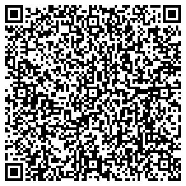 QR-код с контактной информацией организации Талап, Компания
