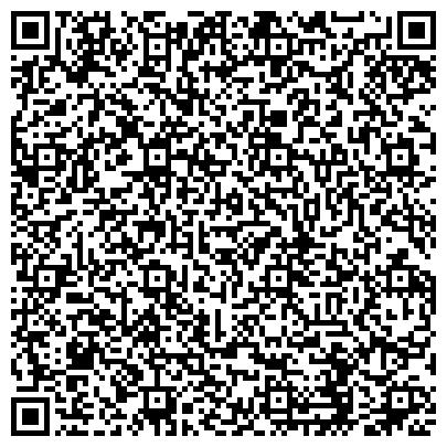QR-код с контактной информацией организации Лисаковский завод железобетонных изделий (ЛЗЖБИ), ТОО