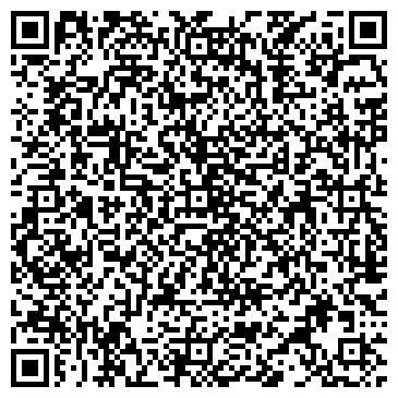 QR-код с контактной информацией организации Фабрика Сладких Снов