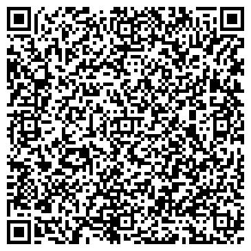 QR-код с контактной информацией организации ТОО «СнабСтрой Трейд»