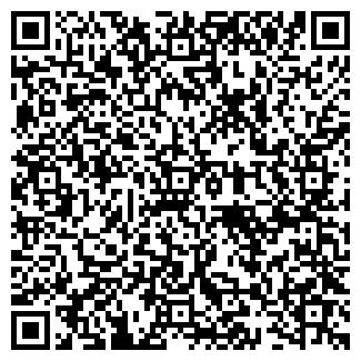 QR-код с контактной информацией организации казстройлюкс