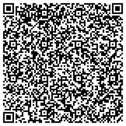 QR-код с контактной информацией организации ФОП Ільченко Олександр Іванович