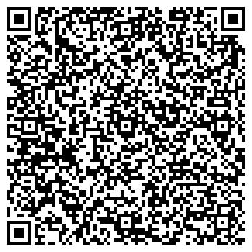 QR-код с контактной информацией организации Дахівник