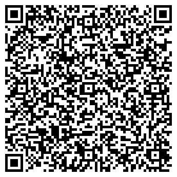 """QR-код с контактной информацией организации ТОО """"Hot Idea"""""""