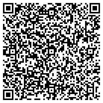 QR-код с контактной информацией организации ТОО «МАГСЭТ»