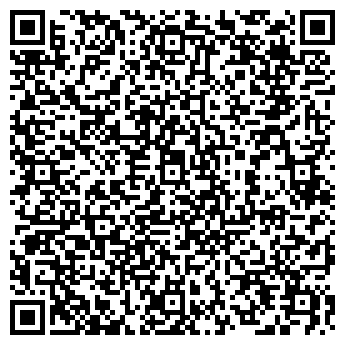 """QR-код с контактной информацией организации ТОО """"КазЦем LTD"""""""