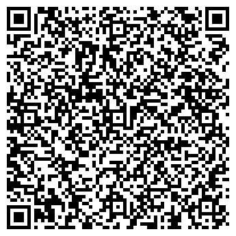 """QR-код с контактной информацией организации ООО """"СМУ-57"""""""