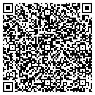 QR-код с контактной информацией организации СМУ-45