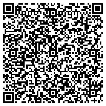 """QR-код с контактной информацией организации ооо """"Данлевстрой"""""""