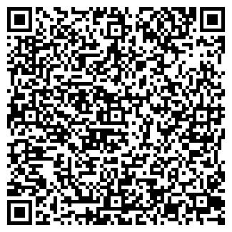 QR-код с контактной информацией организации excellent