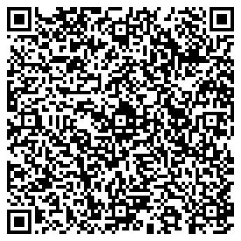"""QR-код с контактной информацией организации ТОО""""Дилмурат и К"""""""