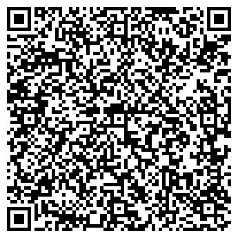 QR-код с контактной информацией организации ТОО «Тассервис»