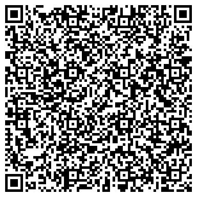 QR-код с контактной информацией организации ТОО Лидер КЗ Караганда
