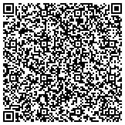 """QR-код с контактной информацией организации ООО """"ДИСК - С"""""""