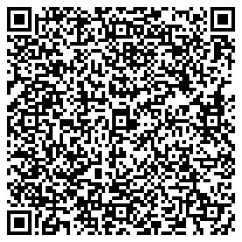 """QR-код с контактной информацией организации Общество с ограниченной ответственностью ООО """"Благоланд"""""""