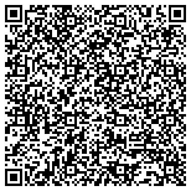 """QR-код с контактной информацией организации Интернет-магазин """"СтройЭлемент"""""""