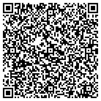 """QR-код с контактной информацией организации ИП """" Ибраев Ж.Т."""""""