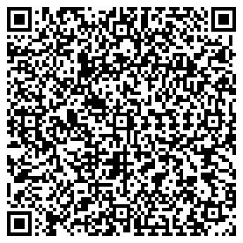 QR-код с контактной информацией организации ТОО<<ИСКРА>>