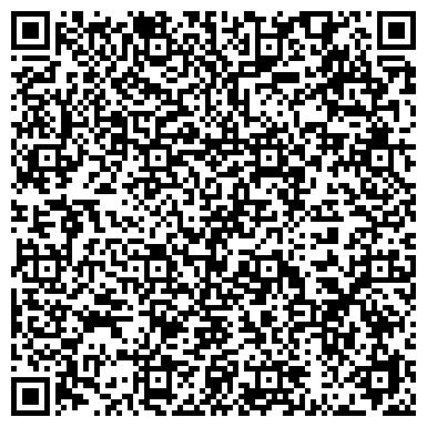 QR-код с контактной информацией организации Колпактасское месторождение гранита